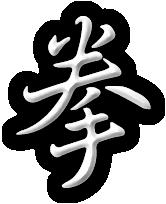 Yeung Family Tai Chi Chuan - YMLSA
